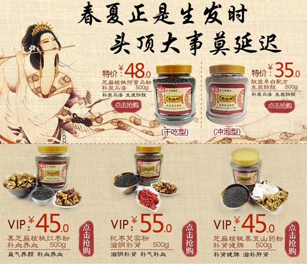 可爱的食品商业广告