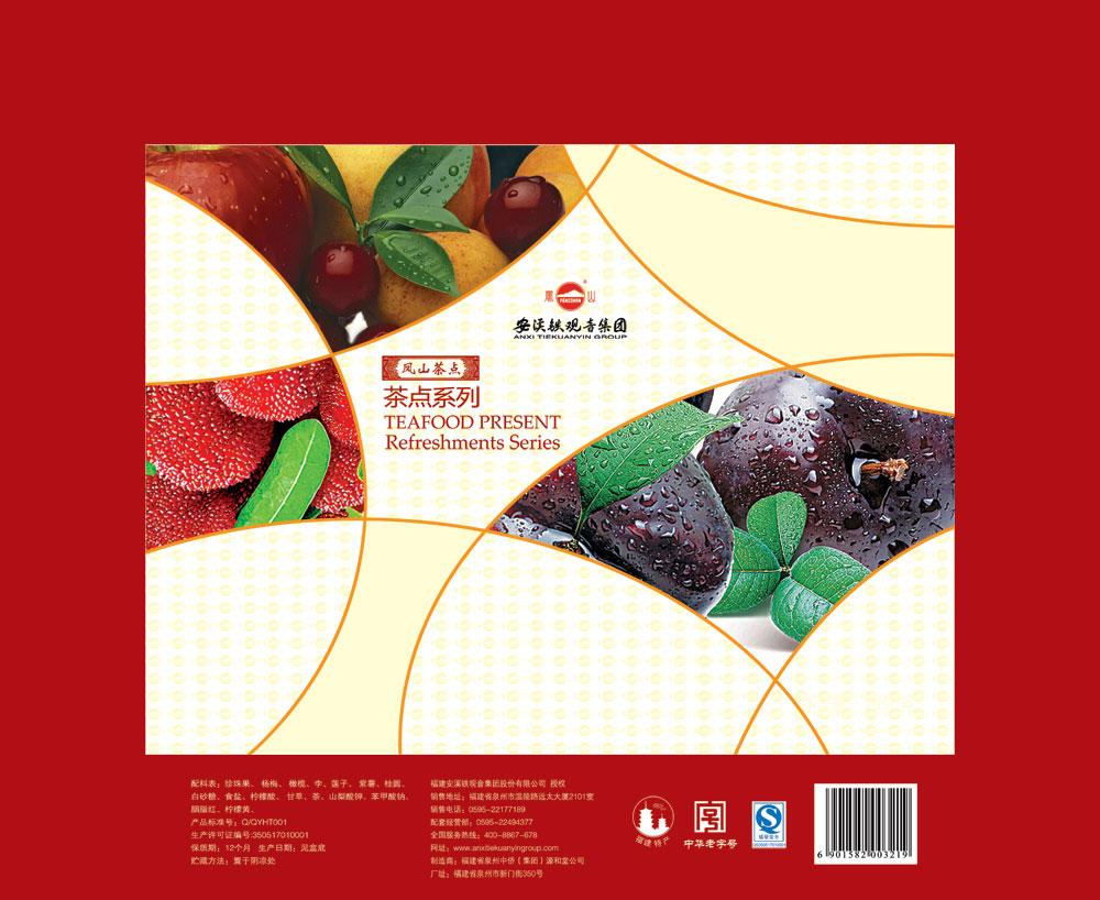 食品包装设计素材_时尚食品类包装设计设计欣赏素材中国正酣