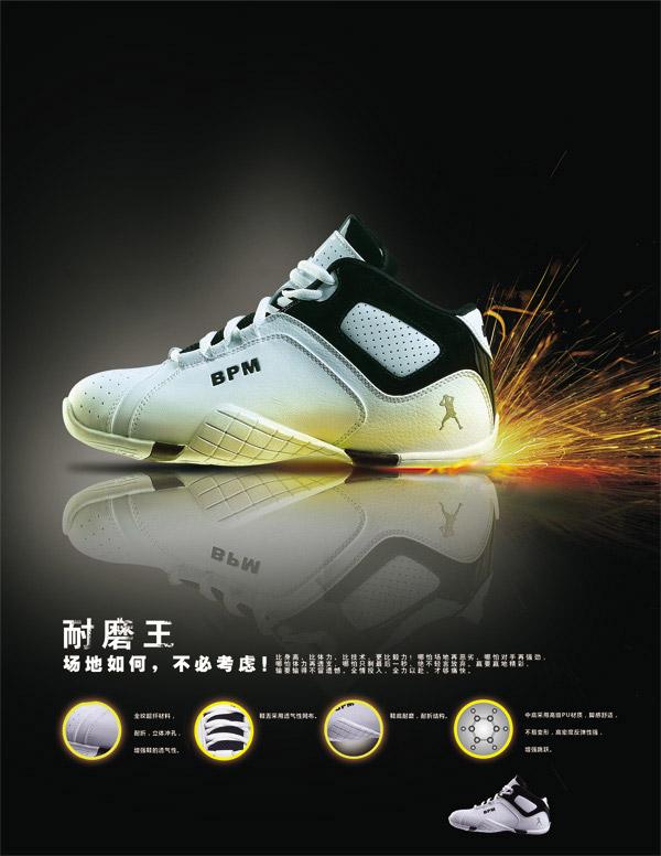 平面运动鞋手绘图片