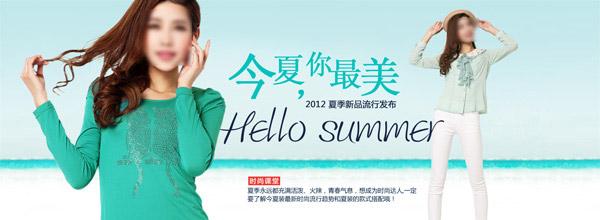 淘宝夏装广告_网页 - 素材中国_素材CNN