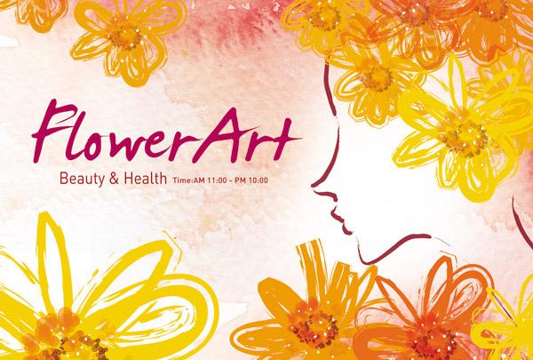 手绘花朵与人物