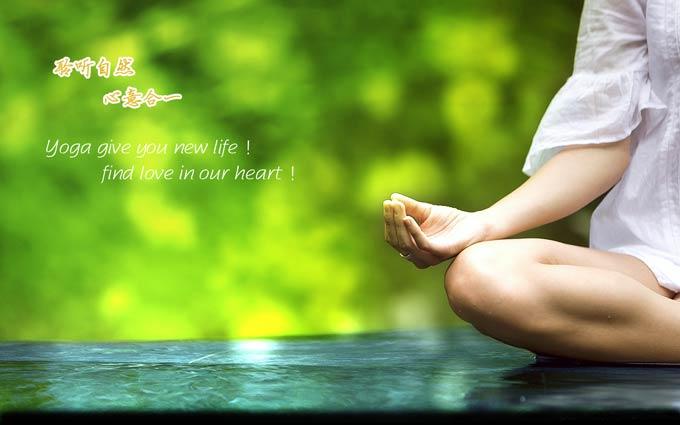 0 点 关键词: 聆听自然psd分层素材,绿色清新背景,女性瑜伽,石板