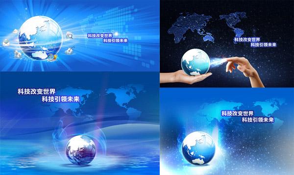 科技展板背景psd分层素材,科技改变世界,科技引领未来,托着地图的手