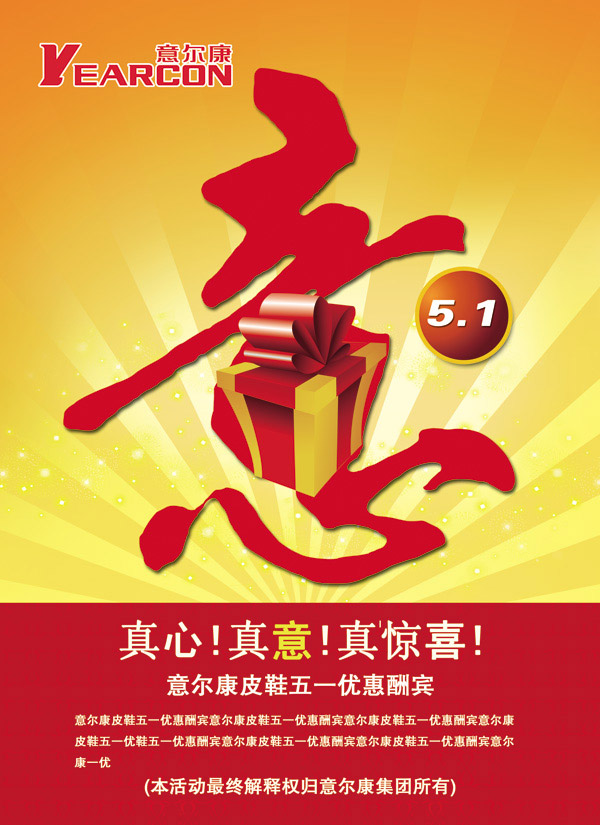 意尔康皮鞋_意尔康皮鞋_素材中国sccnn.com