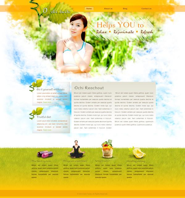 女性健康网站 网页