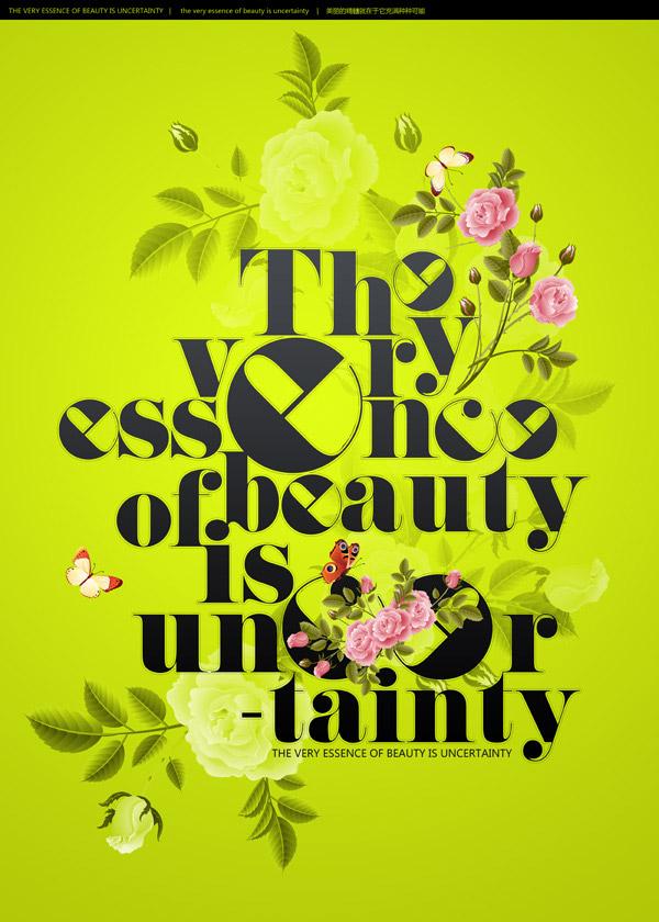 平面广告所需点数: 0 点 关键词: 时尚字体海报设计,排版,英文字体图片
