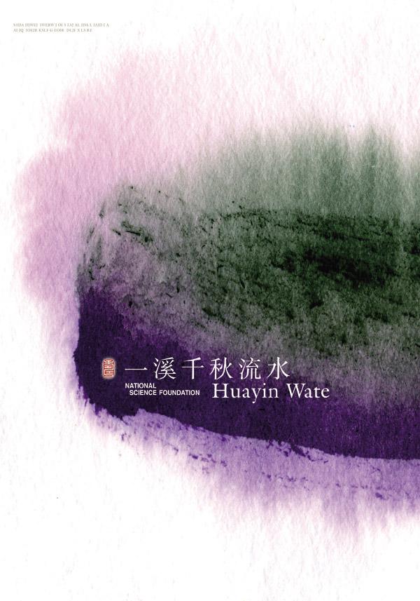 创意 紫色/创意紫色封面