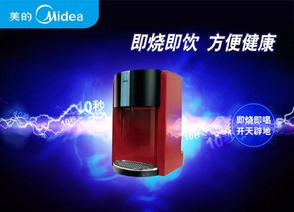 饮水机广告_平面广告