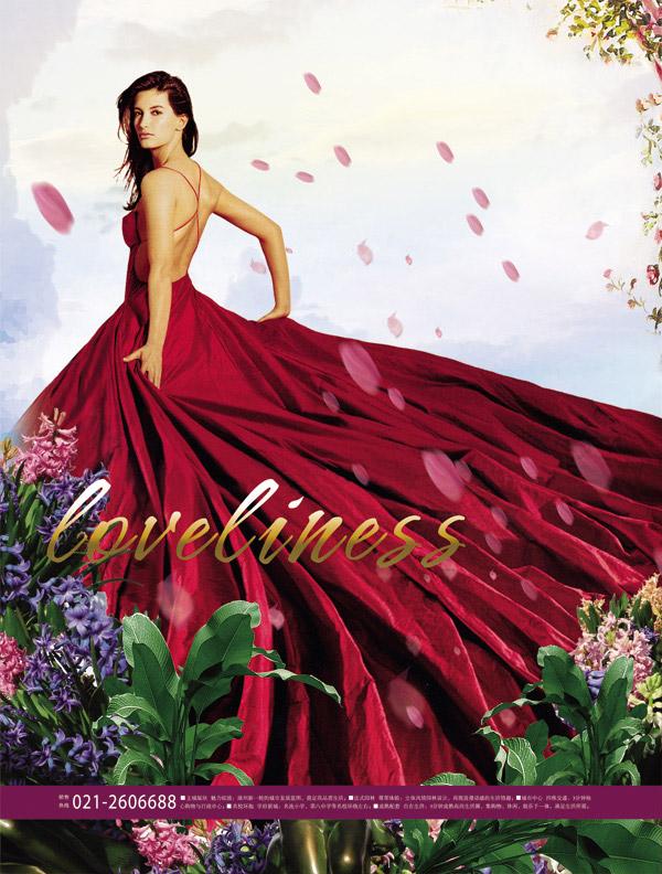 美女花园房地产广告