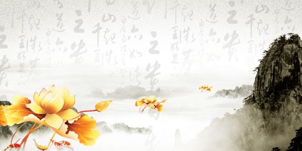 风_中国风背景