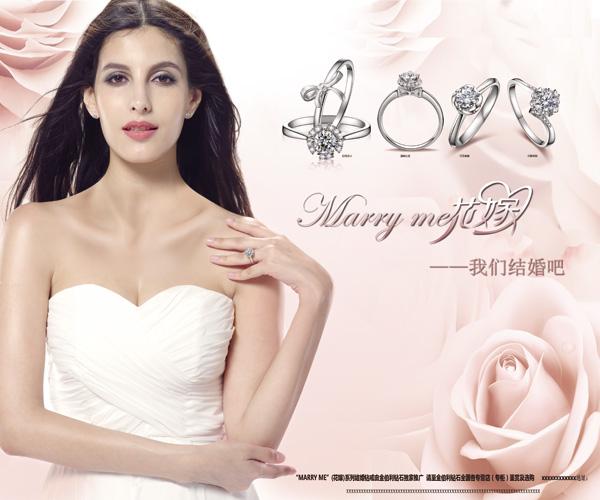 美女钻石广告 素材中国sccnncom