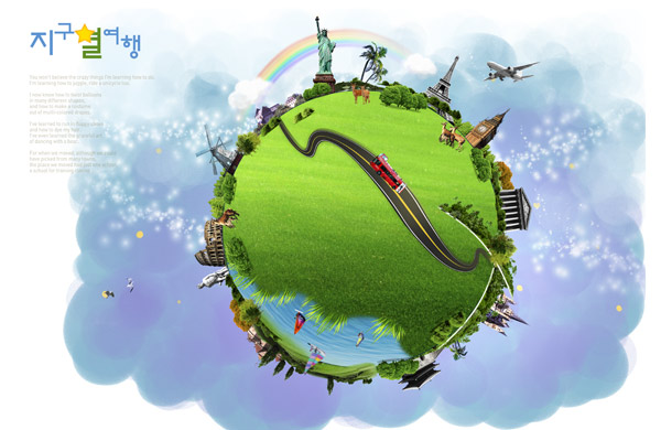 飞机绕地球一圈要多久