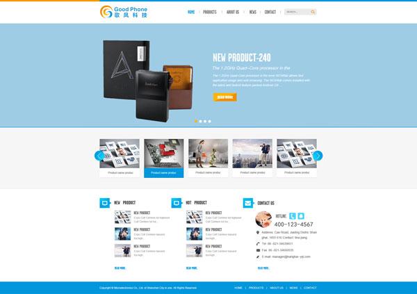 蓝色大气科技网站psd分层素材,科技公司banner,网站导航条,网页设计图片