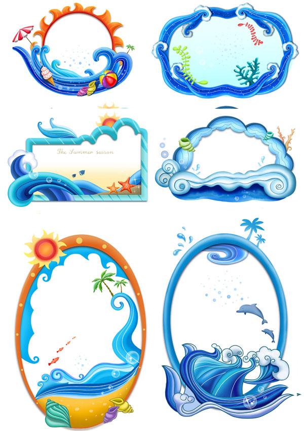 0 点 关键词: 蓝色海浪背景psd分层素材,冰激凌,海星,阳光,椰子树
