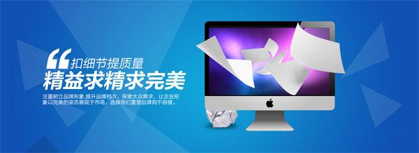 电子产品banner
