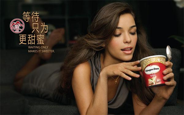 冰淇淋美女广告