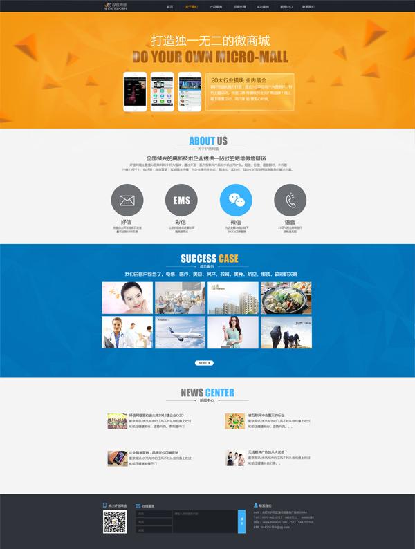使用步骤 网页设计