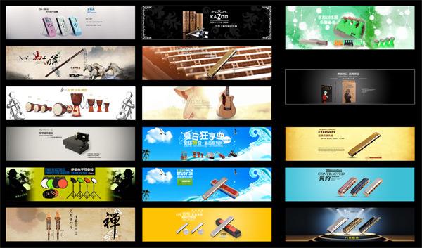 中国风背景,水墨背景,中国风海报,乐器海报,口琴,笛子,非洲手鼓,萧