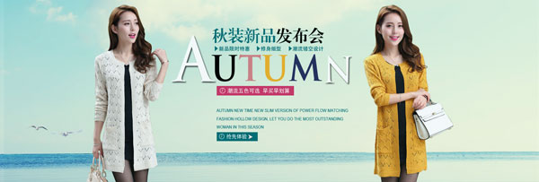 淘宝秋季女装_素材中国sccnn.com