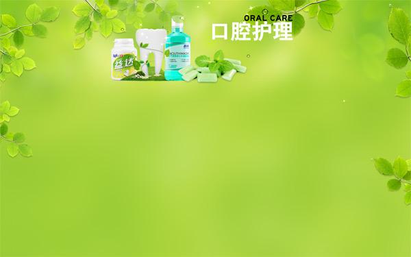 清新网页背景