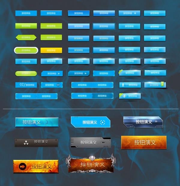 彩色水晶按钮网页设计素材,游戏网站设计元素,时尚金属按钮 下载文件