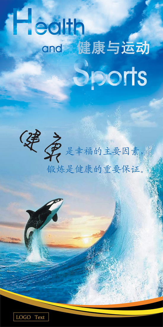 手绘鲸鱼跳跃图片