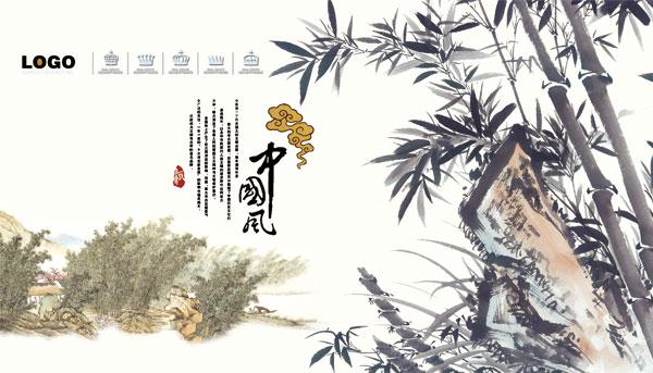 水墨竹子,水墨,竹子,中国风,国画,古风,古典,水墨竹,祥云,古印章,树木