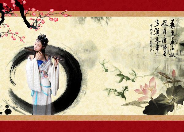 吹笛子古典美女,古典美女,吹笛子,美女,古典,古代,中国风,人物,水墨