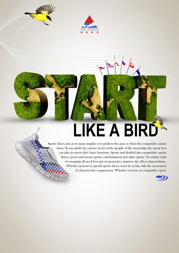 耐克品牌海报,耐克海报,耐克,品牌,运动鞋,start,创意,宣传,海报设计
