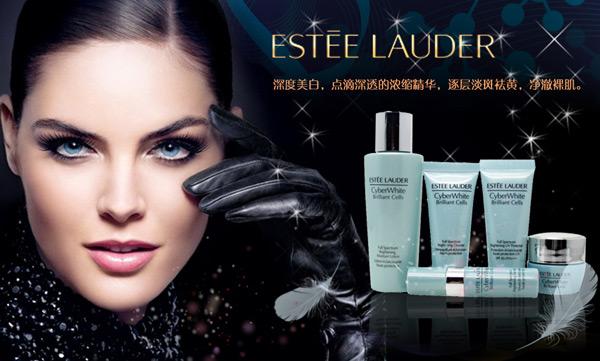 化妆品广告免费下载图片