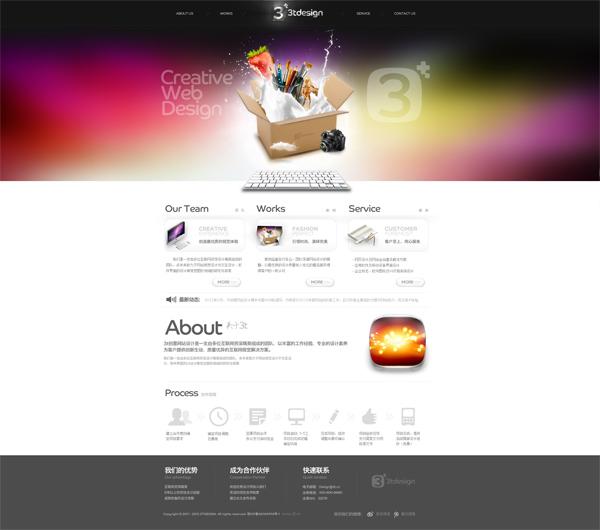 梦幻彩色背景国外优秀网站模板,网页设计元素,金属质感英文字体,企业