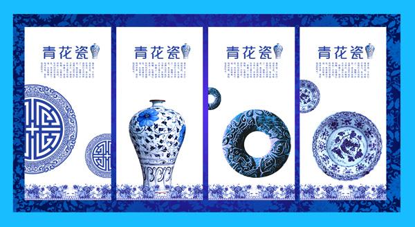 青花瓷瓶平面矢量图