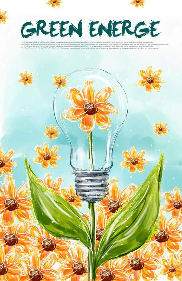 节约,用电,标语,创意,手绘,环保,绿色,公益,灯泡,花卉,海报设计,海报图片