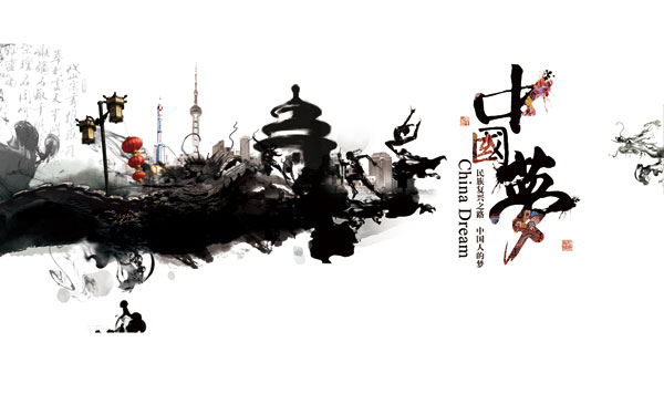 中国梦,水墨,元素,中国