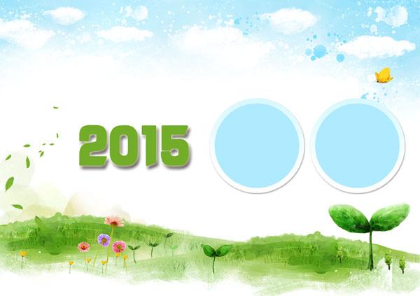 2015年小清新台历模板,2015年台历模板,2015年台历,2015年,台历,小清新,日历,羊年,清新,封面,点滴,美妙,1月,2月,3月,4月,5月,6月,7月,8月,9月,10月,11月,12月,挂历模板,年历模板,日历模板,台历模板,设计素材,源文件下载,psd素材免费下载