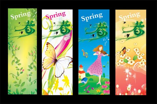 炫彩春天展板