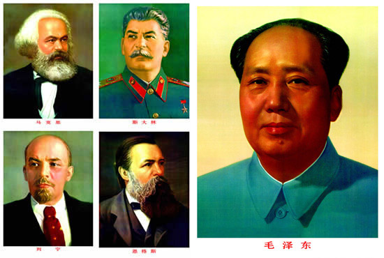 共产伟人头像