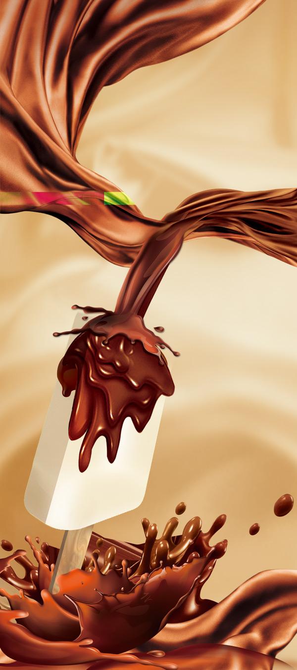 素材分类: 平面广告所需点数: 0 点 关键词: 美味巧克力海报psd分层图片