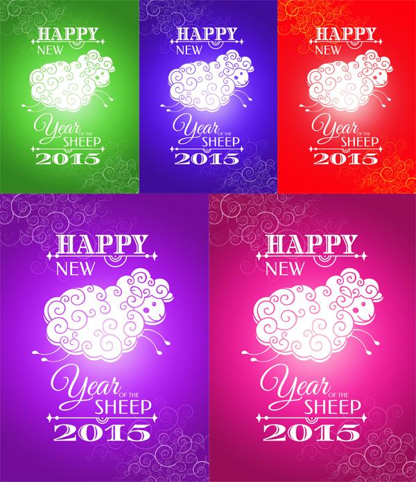 2015祝福矢量图