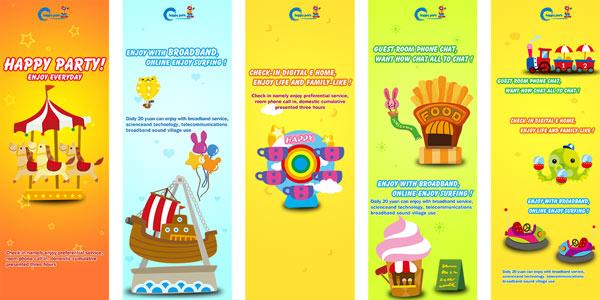 平面广告所需点数: 0 点 关键词: 卡通游乐园宣传pop广告海报psd素材