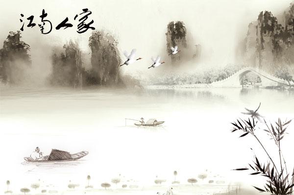 关键词: 江南人家水墨图片psd分层素材,,仙鹤,艺术毛笔字,水墨山水画