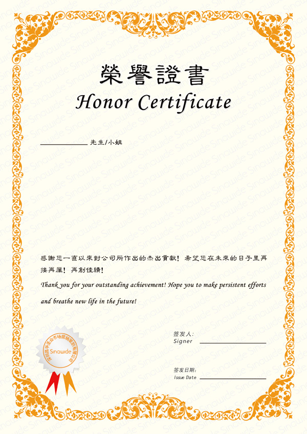 欧式公司荣誉证书_素材中国sccnn.com