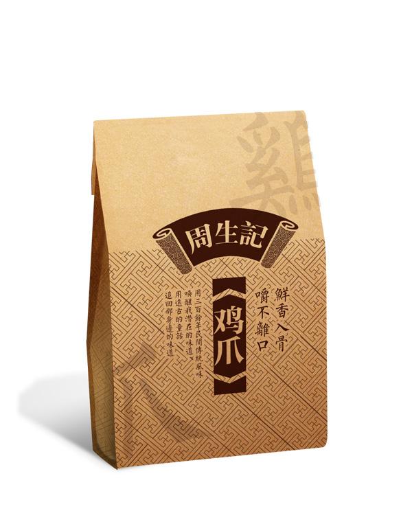 鸡爪牛皮纸包装_素材中国sccnn.com