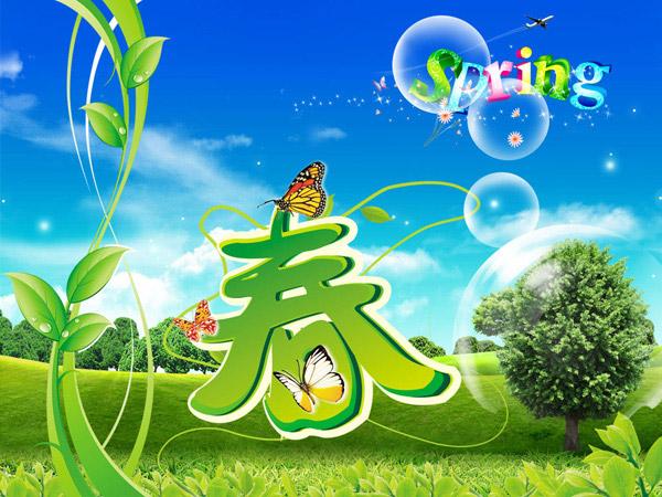 蓝天白云,飞机,春天风光,美丽蝴蝶,立体春字,草坪,树木,枝蔓图片素材