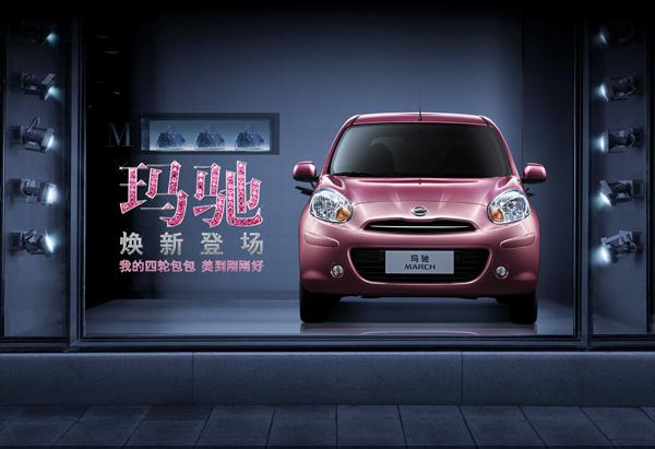 关键词: 汽车焕新登场活动海报psd分层素材,玛驰,精美汽车广告,质感