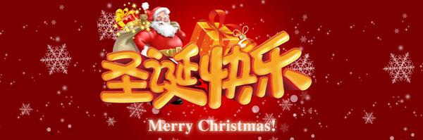 圣诞老人,圣诞大礼包,雪花背景
