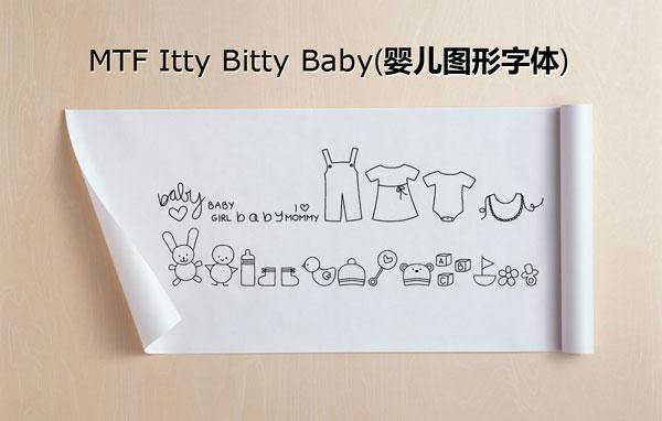 婴儿图形字体