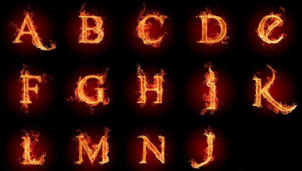 点 关键词: 火焰英文字母psd分层素材,火焰艺术字,英文字母,火焰字体