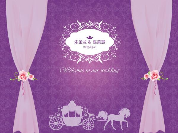 欧式古典结婚婚礼背景图片psd分层素材