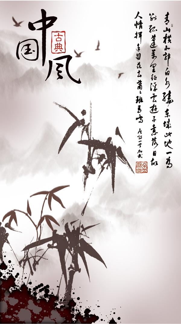 竹子,中国画,国画